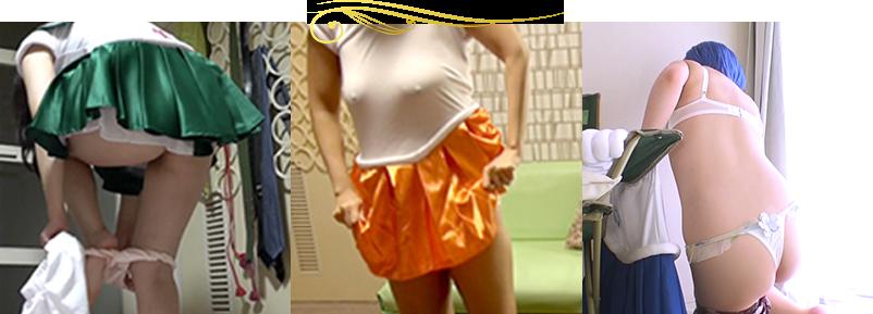セーラーババァの着替え