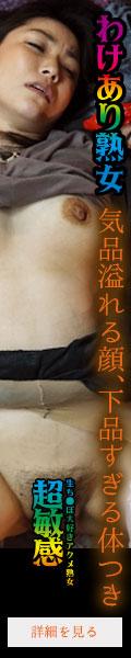 ID006 | 愛しのデリヘル嬢(DQN)素人売春生中出し〜ほろ酔いメガネ腐女子編〜 藤原花凛19歳