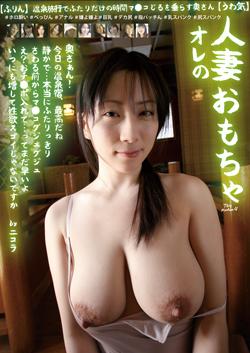 HO004 | (不倫)温泉旅行でふたりだけの時間 マ●コじるを垂らす奥さん(浮気)人妻おもちゃ4