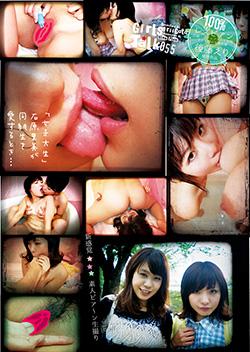 RS055 | 新感覚★素人ビア~ン生撮り 055 「女子大生」石原里美が同級生を愛するとき…