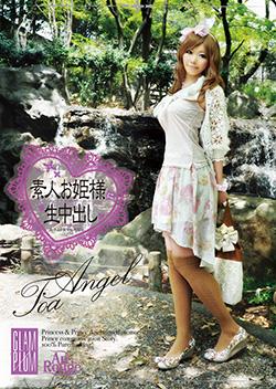 SO007 | 素人お姫様に生中出し 007 Angel Toa