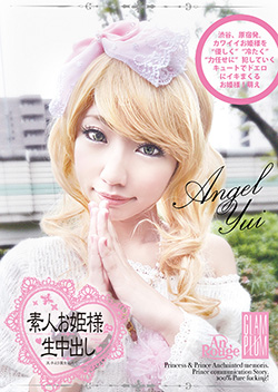 SO012 | 素人お姫様に生中出し 012 Angel Yui