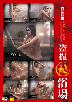 YO015 | 浴場 盗撮 マル秘浴場