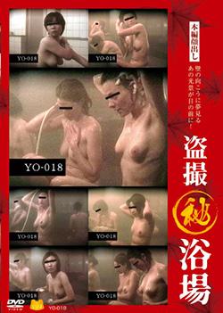 YO018 | 浴場 盗撮 マル秘浴場